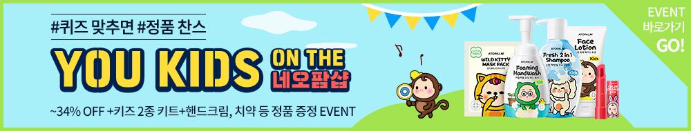 /event/event_detail.asp?Uid=1889