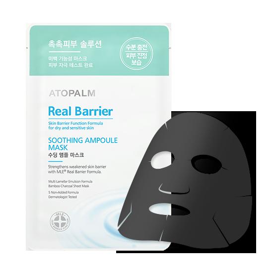 리얼 베리어 수딩 앰플 마스크