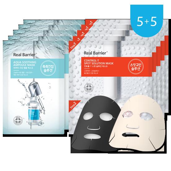 아쿠아 수딩 앰플 마스크 5매&스팟 솔루션 마스크 5매