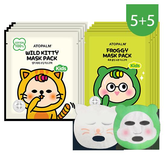 아토팜 키즈 와일드 키티 마스크팩 5매&프로기 마스크팩 5매