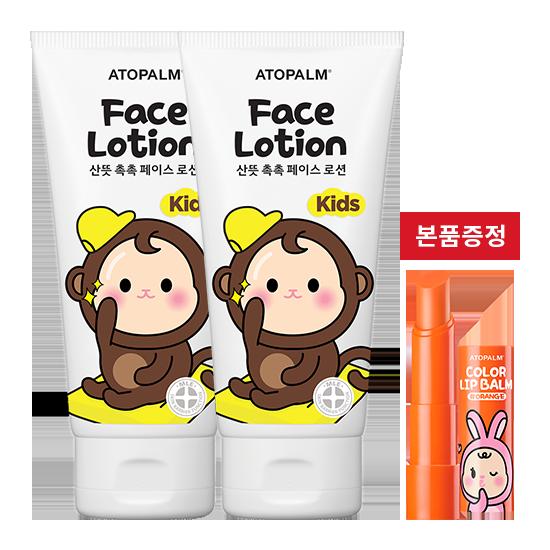 [브랜드세일][1+1] 아토팜 키즈 페이스 로션(대용량)+립밤 본품 증정