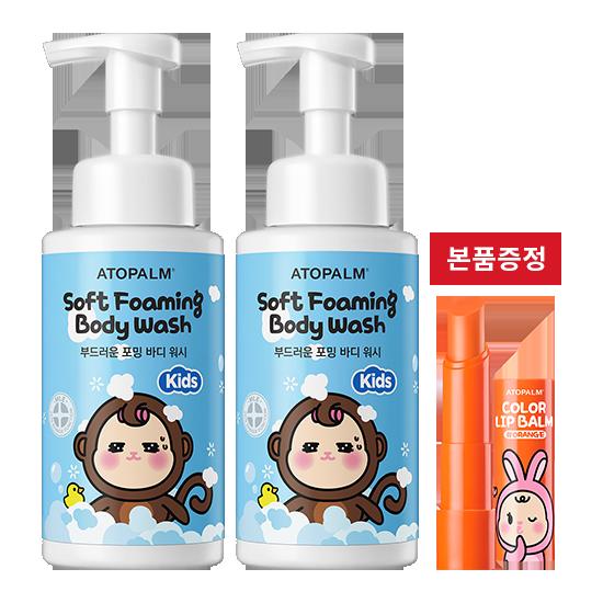 [브랜드세일][1+1] 아토팜 키즈 소프트 포밍 바디 워시+립밤 본품 증정