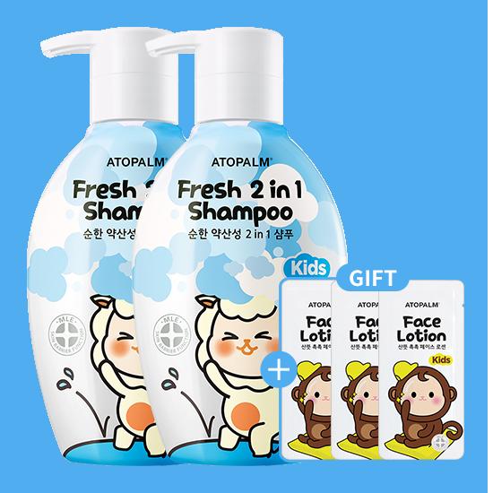 아토팜 키즈 프레쉬 2in1 샴푸 더블세트